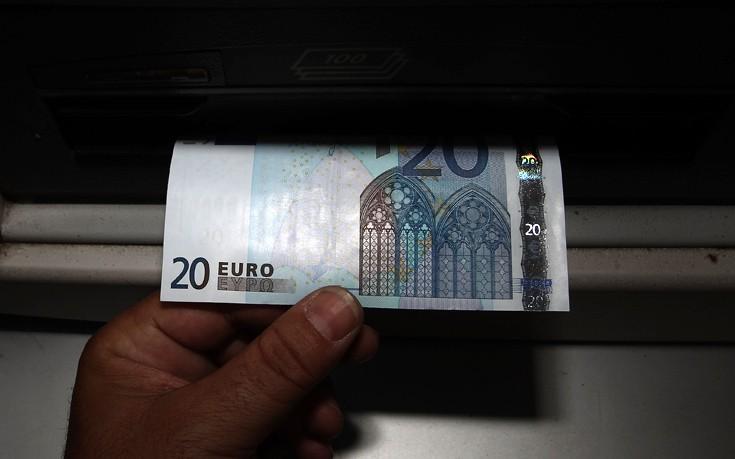 Στο ψηφιακό χρήμα στρέφεται ο πλανήτης μετά την πανδημία - Μειωμένες πάνω από 50% οι αναλήψεις από τα ΑΤΜ στην Ευρώπη! - Φωτογραφία 1