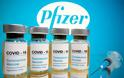 Στο Ισραήλ ξεκίνησε έρευνα για άνδρα που έπαθε καρδιακή προσβολή δύο ώρες μετά τον εμβολιασμό του