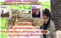 Αμφικτιονία Ακαρνάνων: 1871-1911, 40 χρόνια έντασης στις δύο μεγαλύτερες συνοικίες του Borgo της μεταενετικής Βόνιτσας,  της Ρεστέλας και του Αρδίκα.