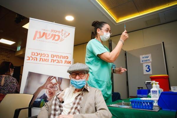 Ισραήλ: Δεκάδες οι θετικοί στον κοροναϊό μετά το εμβόλιο που έκαναν. Έχουν καταγραφεί 4 θάνατοι - Φωτογραφία 1