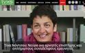 Νεύρα με τους αρνητές της επιστήμης και τους απλήρωτους συναδέλφους ερευνητές