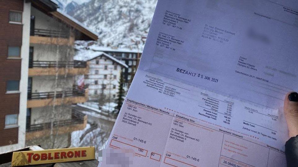 Δεύτερο «Ντουμπάι» για Έλληνες τουρίστες τα χιονοδρομικά της Ελβετίας - Φωτογραφία 1