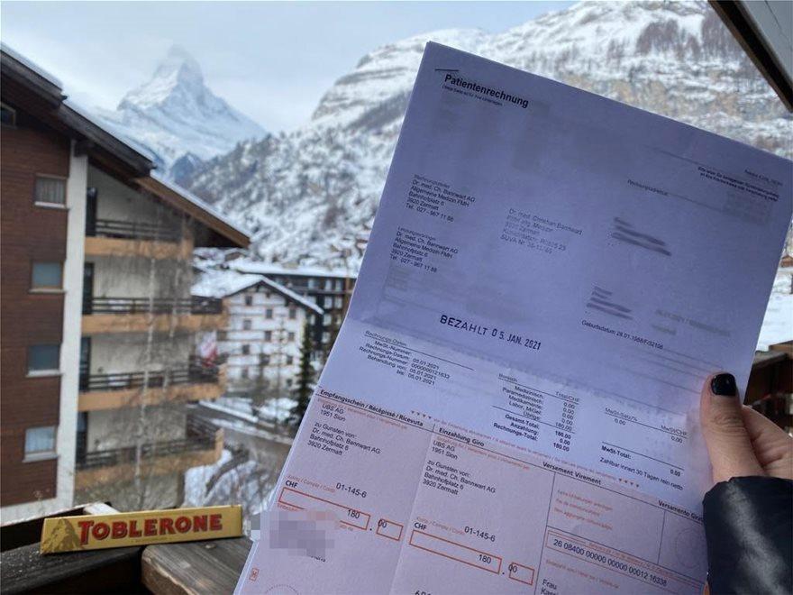 Δεύτερο «Ντουμπάι» για Έλληνες τουρίστες τα χιονοδρομικά της Ελβετίας - Φωτογραφία 4
