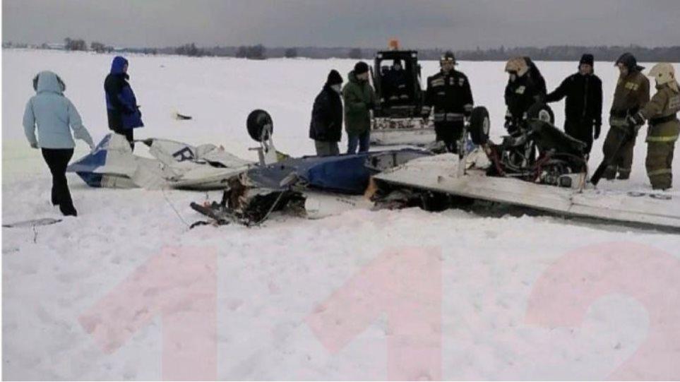 Ρωσία: Τρεις νεκροί μετά από σύγκρουση δυο μικρών αεροσκαφών στον αέρα - Φωτογραφία 1