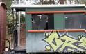 Τρένα Πάρκου ΟΣΕ: Αποθήκες ανθρώπινων ψυχών τα μουσειακά εκθέματα λόγω αδιαφορίας - Φωτογραφία 12
