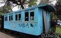 Τρένα Πάρκου ΟΣΕ: Αποθήκες ανθρώπινων ψυχών τα μουσειακά εκθέματα λόγω αδιαφορίας - Φωτογραφία 13