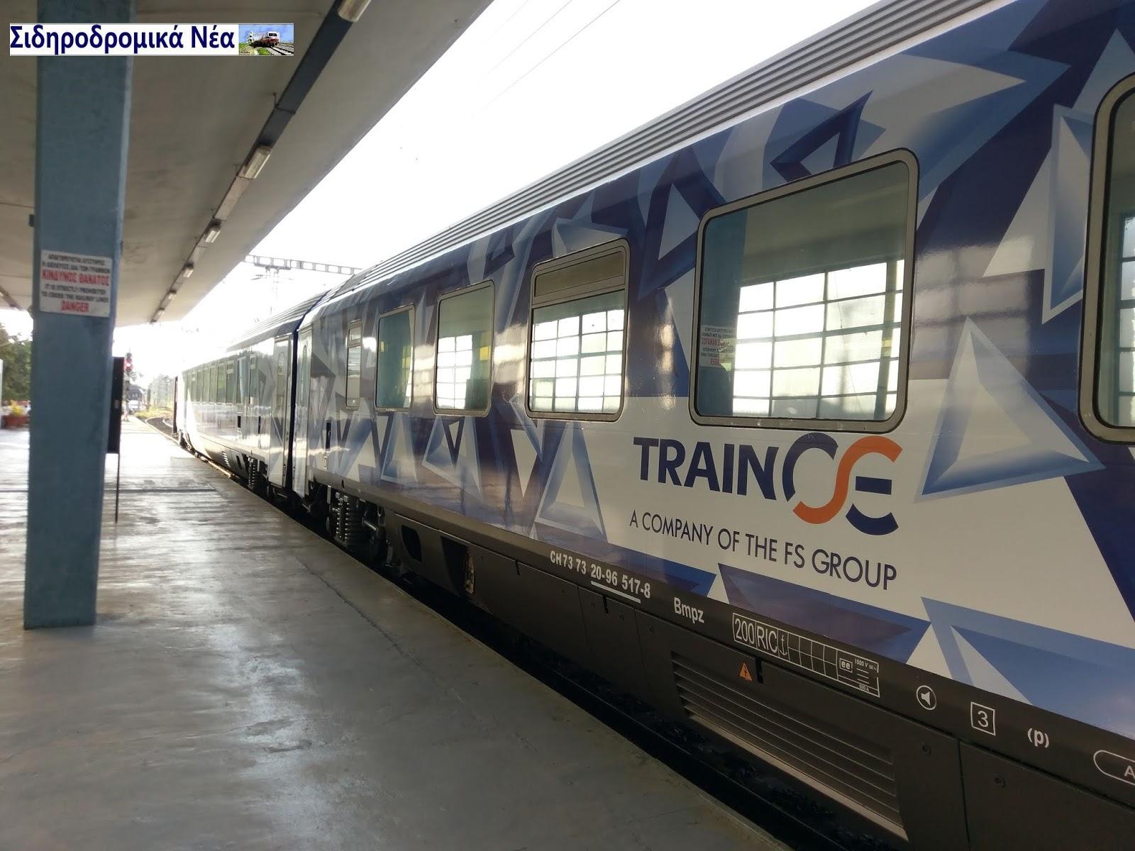 Διακόπτεται μέχρι νεοτέρας η σιδηροδρομική κυκλοφορία μεταξύ Αλεξανδρούπολης και Ορμένιου. - Φωτογραφία 1