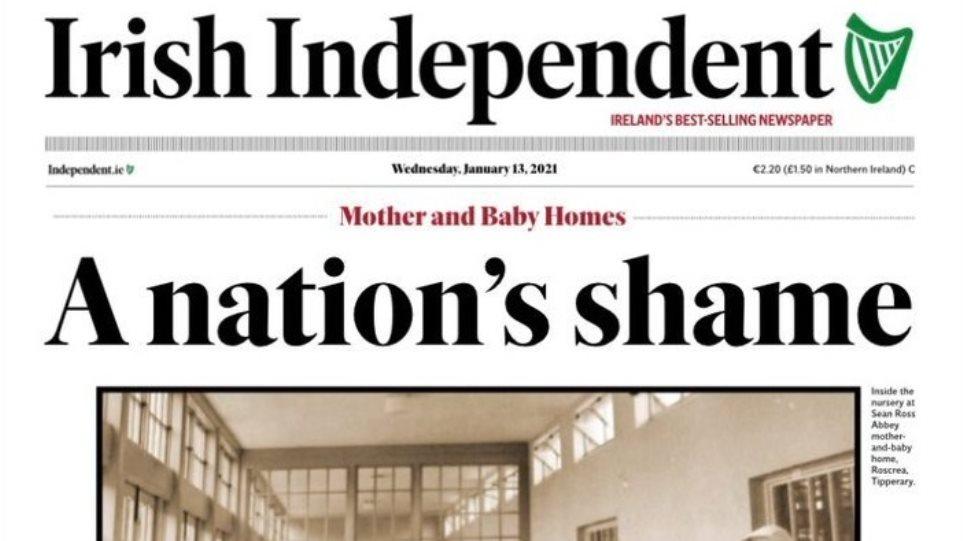 Ιρλανδία - «Εθνική ντροπή»: Σοκάρει η αποκάλυψη για τον θάνατο 9.000 παιδιών ανύπαντρων γυναικών από το 1922 ως το 1998 - Φωτογραφία 1