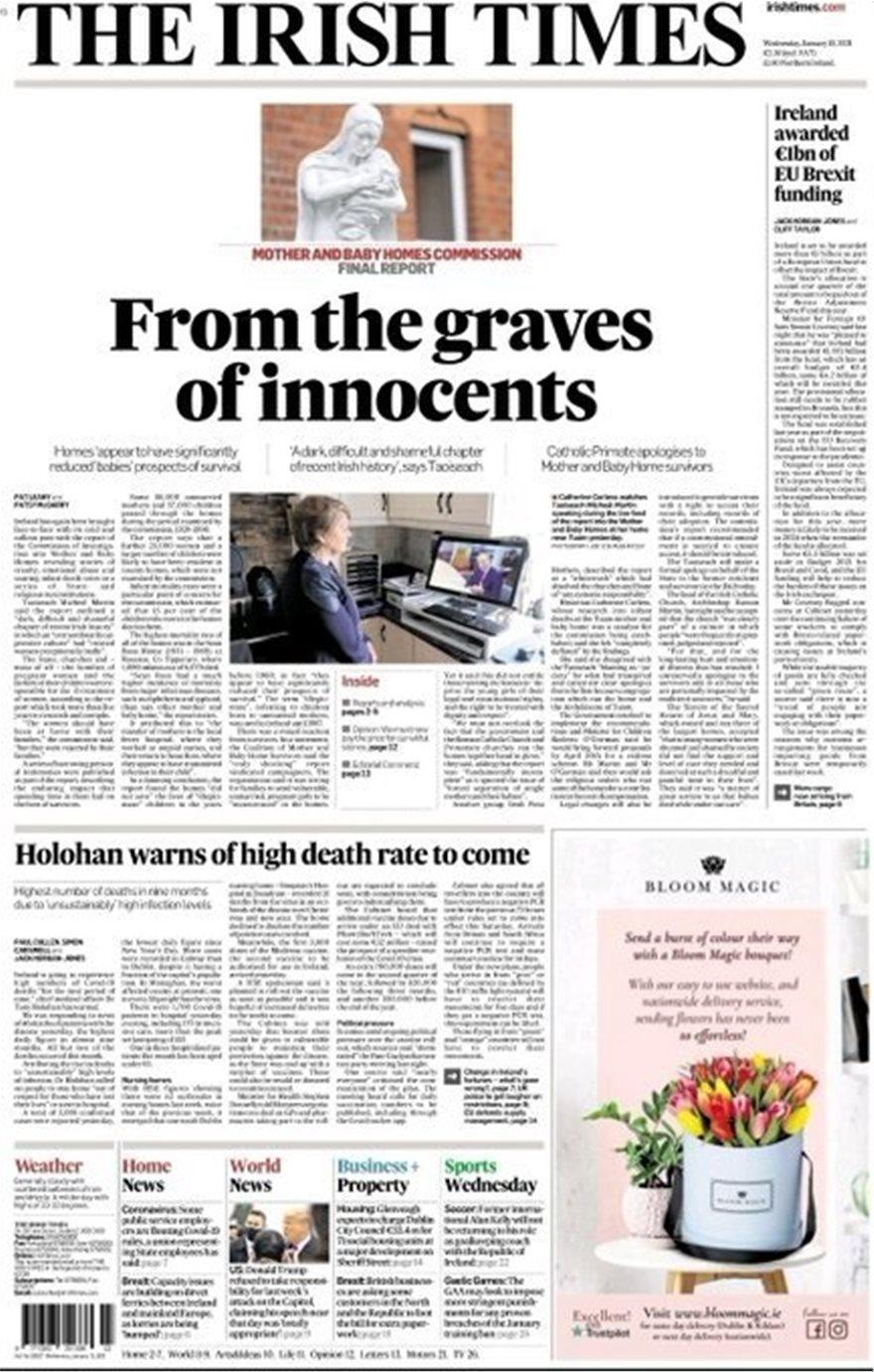 Ιρλανδία - «Εθνική ντροπή»: Σοκάρει η αποκάλυψη για τον θάνατο 9.000 παιδιών ανύπαντρων γυναικών από το 1922 ως το 1998 - Φωτογραφία 2