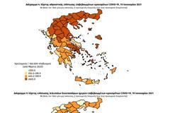 Πώς κατανέμονται τα 566 νέα κρούσματα σήμερα - Ο χάρτης