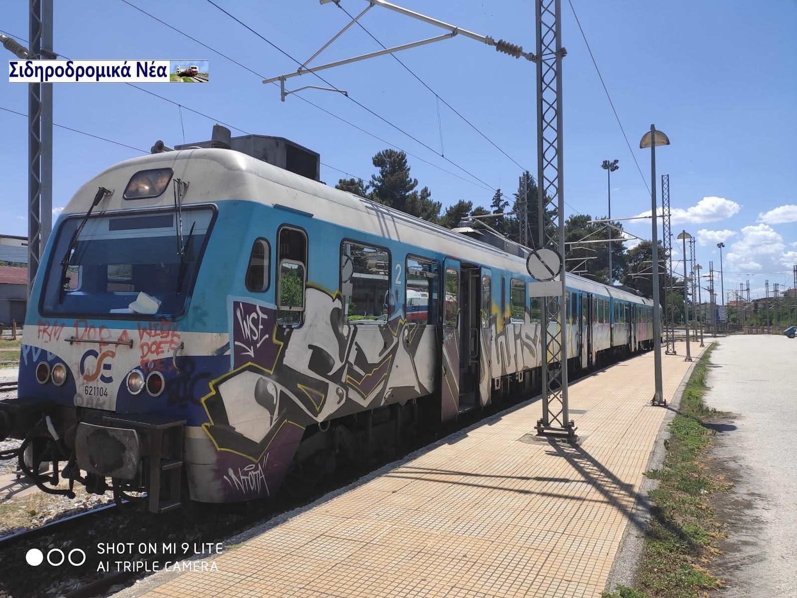 Επανέναρξη δρομολογίων στο τμήμα Λάρισα - Βόλος - Λάρισα από την Δευτέρα 25.01.2021. - Φωτογραφία 1