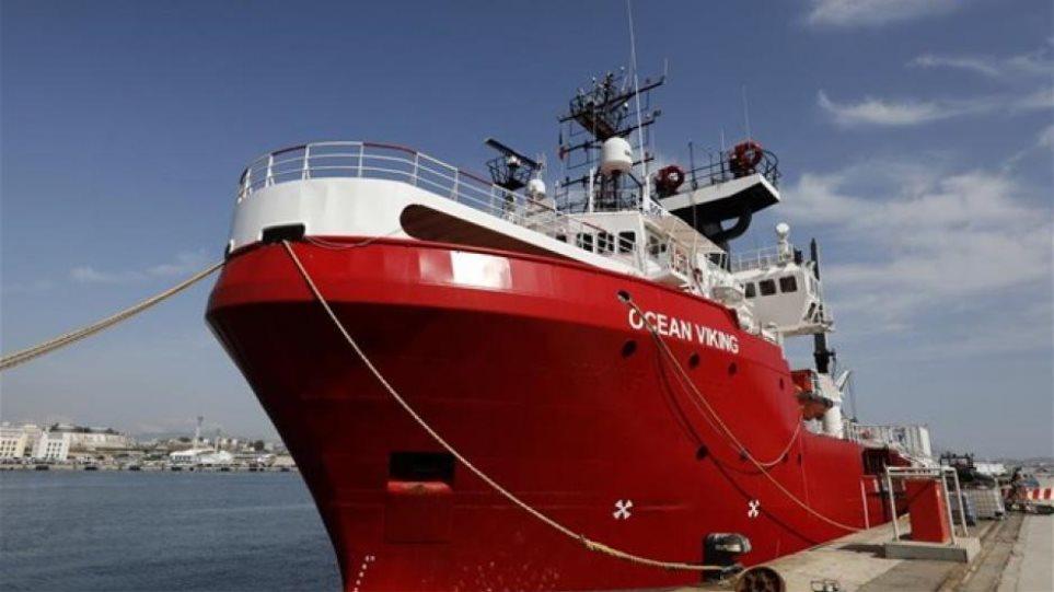Ocean Viking διέσωσε πάνω από 400 πρόσφυγες στη Μεσόγειο - Φωτογραφία 1