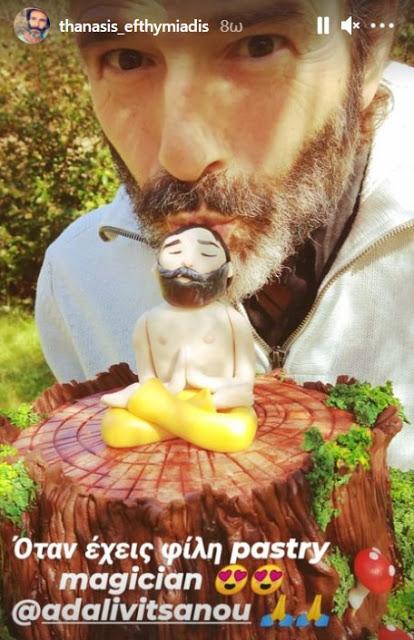 Θανάσης Ευθυμιάδης: Το ομοίωμά του έφτιαξε η Άντα Λιβιτσάνου σε τούρτα (Pic) - Φωτογραφία 2