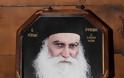 Η αγία κάρα οσίου Εφραίμ του Κατουνακιώτη (†1998)