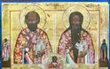 Ο Άγιος Νικόλαος ο Θαυματουργός ,ο Άγιος Χαράλαμπος και η Παναγία(εικόνα 19ου αιώνα)