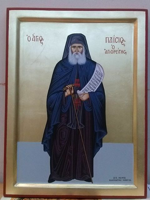 Ήταν 30-01-1992... Ημέρα των τριών Ιεραρχών...και πήγα  στο Άγιον Όρος να γνωρίσω ένα γεροντάκι... - Φωτογραφία 1
