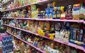 Κυρώσεις από ΕΟΦ και παράνομη πώληση ΜYΣΥΦΑ