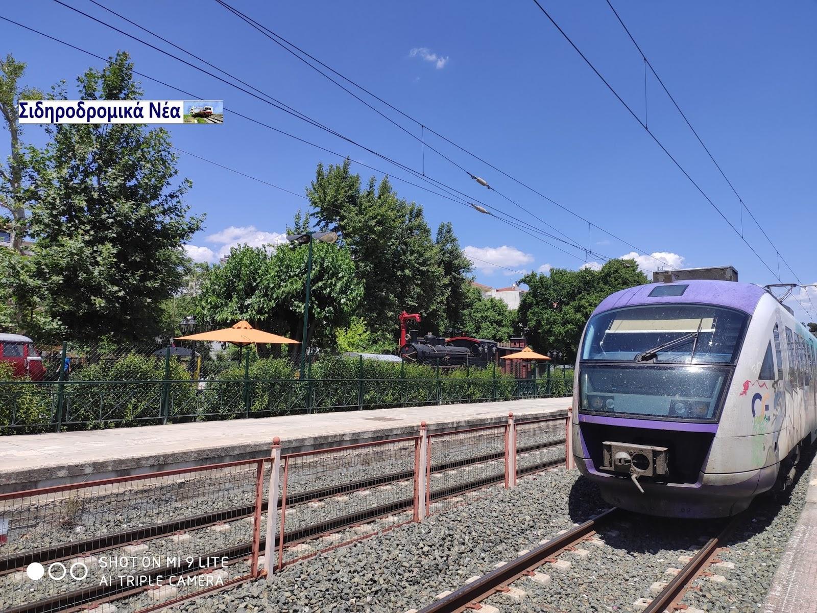 Η ΕΡΓΟΣΕ ανέθεσε έργο κατασκευής σιδηροδρομικής στάσης στο Νέο Παντελεήμονα Πιερίας. - Φωτογραφία 1