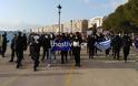 Θεσσαλονίκη: Πορεία κατά του lockdown στη Νέα Παραλία