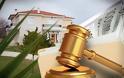 Πλειστηριασμοί: Για ποιους δανειολήπτες χτυπά η …καμπάνα