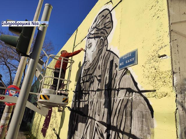 Σε τοιχίο του ΟΣΕ: Η ιστορία των εβραίων της Θεσσαλονίκης μέσα από εικόνες γκράφιτι. - Φωτογραφία 1