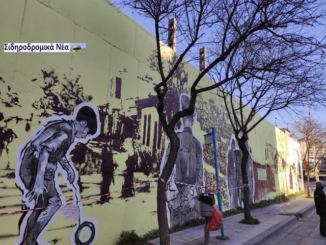 Σε τοιχίο του ΟΣΕ: Η ιστορία των εβραίων της Θεσσαλονίκης μέσα από εικόνες γκράφιτι. - Φωτογραφία 3