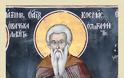 Άγιος Κοσμάς ο Ζωγραφίτης (†1422/3) / Saint Cosmas of Zographou Monastery (†1422/3)