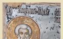 Άγιος Ευθύμιος, κτήτορας της μονής Ιβήρων (†1028) / Saint Euthymios, founder of Iviron monastery (†1028)