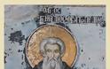 Άγιος Γεννάδιος ο Βατοπαιδινός (15ος) / Saint Gennadios of Vatopedi (15th c.) - Φωτογραφία 5