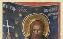 Άγιος Γεννάδιος ο Βατοπαιδινός (15ος) / Saint Gennadios of Vatopedi (15th c.) - Φωτογραφία 7