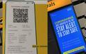 Κορονοϊός: Αυτό είναι το ψηφιακό πράσινο πιστοποιητικό - Μητσοτάκης: Η Ευρώπη προχωρά με την πρότασή μας