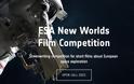 Διαγωνισμός σεναρίου για ταινίες μικρού μήκους με θέμα την εξερεύνηση του διαστήματος