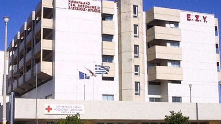 «Ασφυξία» στο Θριάσιο - Σταμάτησε να δέχεται ασθενείς στα Επείγοντα - Φωτογραφία 1