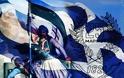 25η Μαρτίου 1821: Ανδρεία, Αυτοθυσία, Διχασμός & Διχόνοια!...