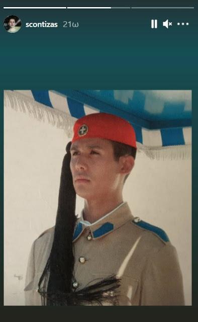 Σωτήρης Κοντιζάς ο Εύζωνας : Αναμνήσεις από τα παλιά ανήμερα της εθνικής επετείου (Pic) - Φωτογραφία 2
