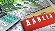 Γέφυρα 2: Τα κριτήρια και τα ποσοστά επιδότησης για «πράσινα» και «κόκκινα» δάνεια - Φωτογραφία 1
