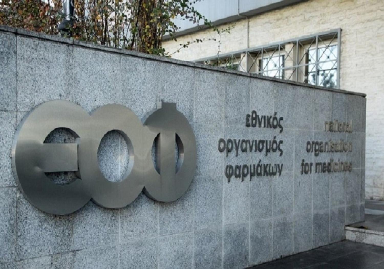 ΕΟΦ: Ανακοίνωση για το θάνατο της 65χρονης στο Ίλιον μετά το εμβόλιο της Astrazeneca - Φωτογραφία 1