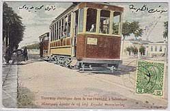 Όταν η Θεσσαλονίκη είχε τραμ... - Φωτογραφία 4