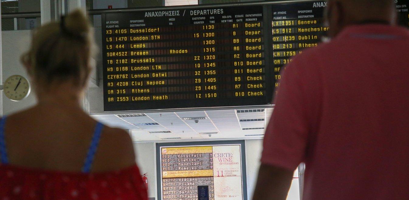 Κορονοϊός: Πρώτο κρούσμα σε Γερμανό τουρίστα στην Κρήτη - Φωτογραφία 1