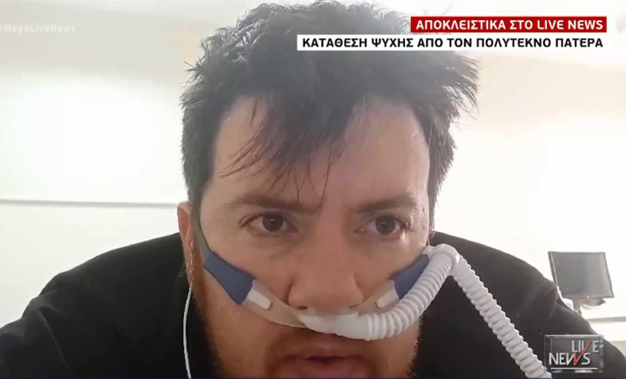 Συγκλονίζει πατέρας 7 παιδιών που δίνει μάχη με τον κορονοϊό στο νοσοκομείο (βίντεο) - Φωτογραφία 1