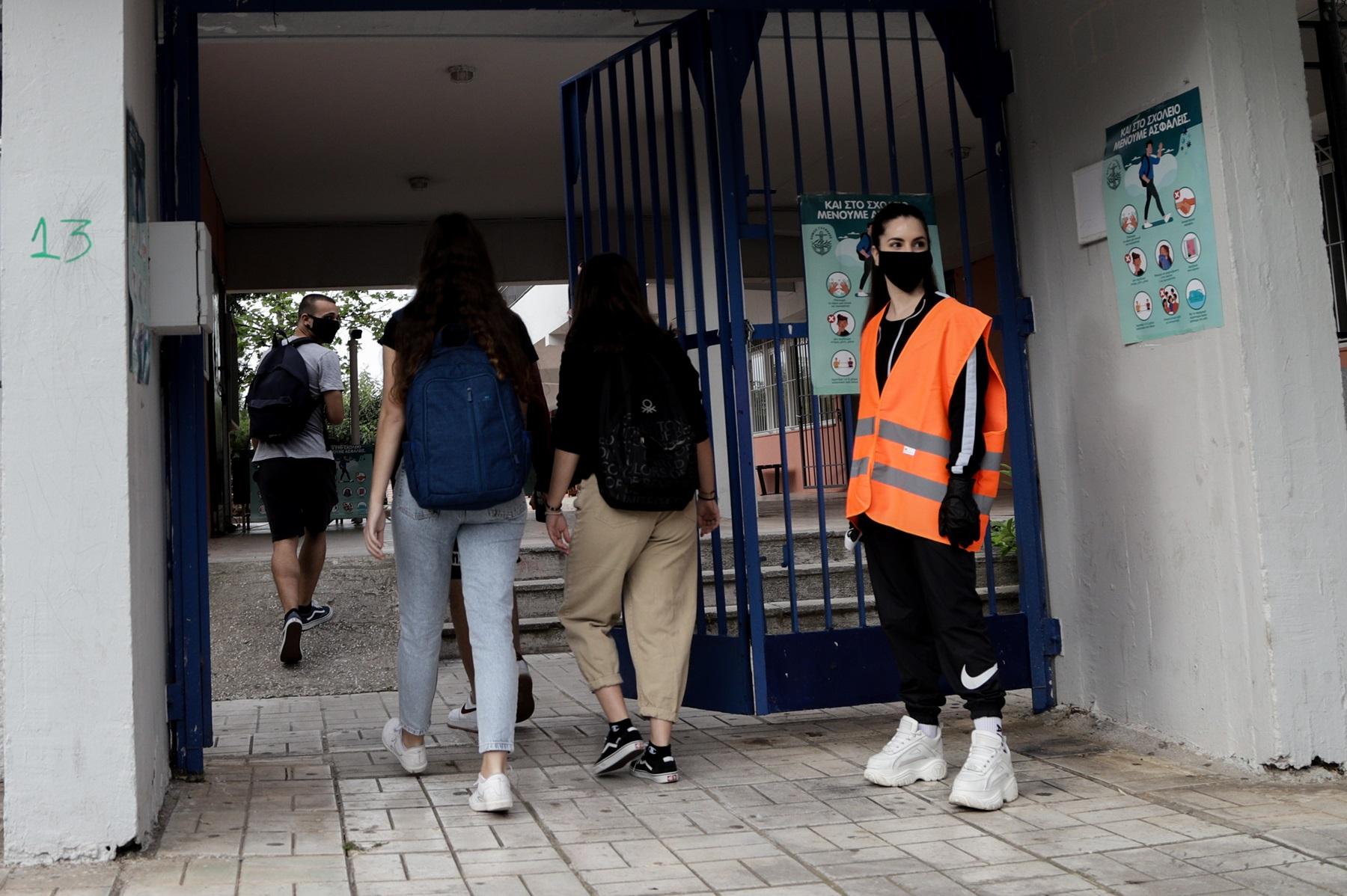 Άνοιγμα σχολείων: Διχασμένοι οι λομωξιολόγοι. Λύκεια ανοιχτά σε όλη τη χώρα θέλει η κυβέρνηση - Φωτογραφία 1