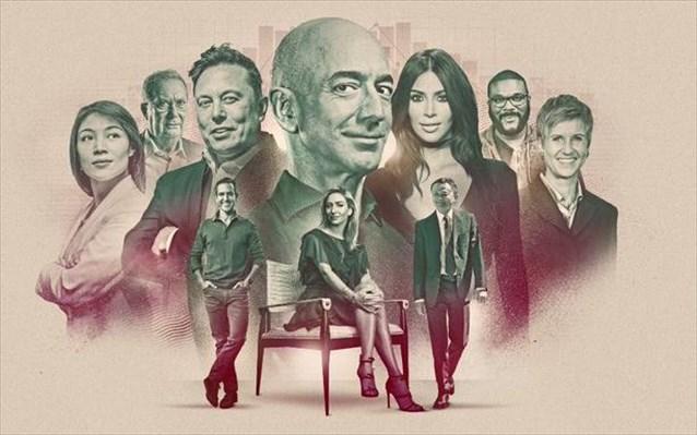 4 Έλληνες κροίσοι στη λίστα Forbes - Φωτογραφία 1