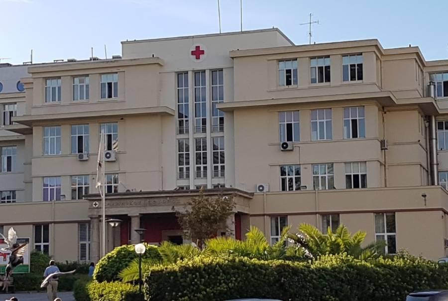 Μυστηριώδης θάνατος διασωληνωμένου 76χρονου στο Ερυθρό Σταυρό: Έρευνα για εγκληματική ενέργεια - Φωτογραφία 1