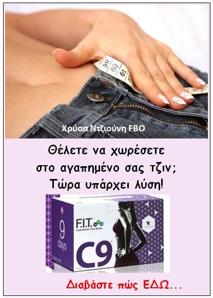 ΕΟΦ: Ανακαλείται γνωστό φάρμακο από την αγορά. Δείτε την ανακοίνωση - Φωτογραφία 2