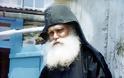Από την πείρα του Αγίου παπα-Εφραίμ Κατουνακιώτη