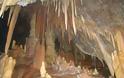 Σπήλαιο Κωνωπίνας: