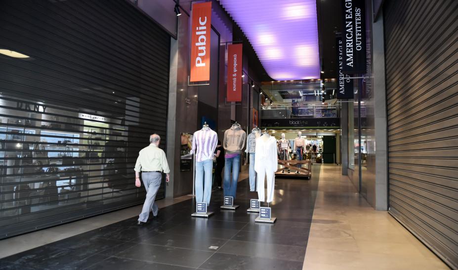 Αρνητικοί οι ειδικοί στο άνοιγμα Mall και Κέντρων Αισθητικής από Δευτέρα - Φωτογραφία 1