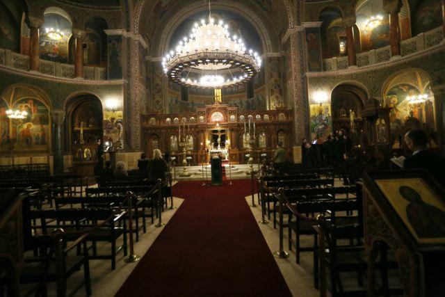 Πώς θα λειτουργήσουν το Πάσχα οι εκκλησίες. Τι ζητεί η Διαρκής Ιερά Σύνοδος - Φωτογραφία 1
