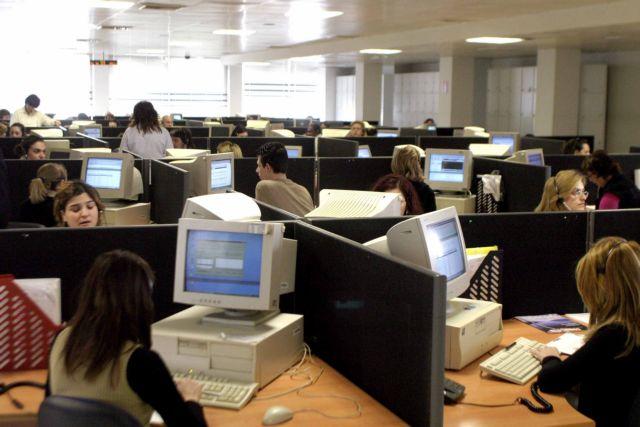 Έρχεται το τετραήμερο με εργασία 10 ωρών - Τι αλλάζει στα εργασιακά - Φωτογραφία 1