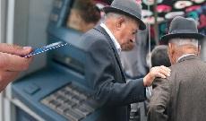 Συντάξεις-Αναδρομικά Δημοσίου: Τα ποσά για 450.000 συνταξιούχους (πίνακες) - Φωτογραφία 1